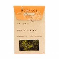 Печенье из чая матчи и ягод годжи EcoSpace, 100% ручная работа, RAW, 55 гр