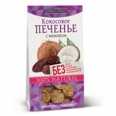 Кокосовое печенье с фиником Живые снеки, 60 гр