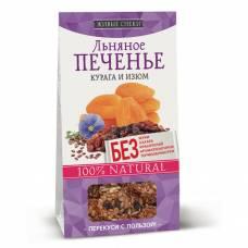 Льняное печенье курага и изюм Живые снеки, 60 гр