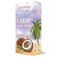 Кокосовый сахар премиум Снежность, 100 гр