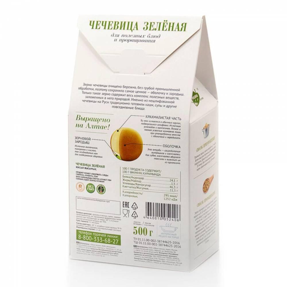 Чечевица зелёная семена Образ жизни, 500 гр