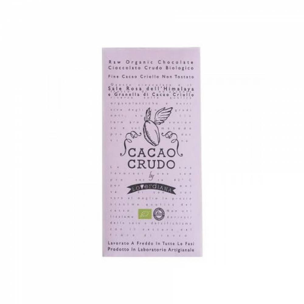 Шоколад Органик Премиум из 75% какао-пасты из необжаренных какао-бобов с Гималайской солью и кусочками какао без глютена, Cacao Crudo, 50 гр