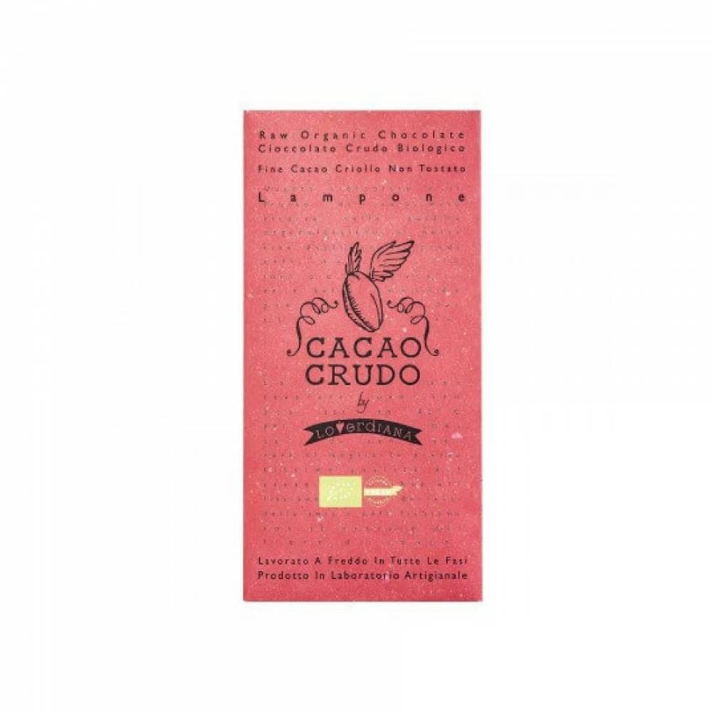 Шоколад Органик Премиум из 68% какао-пасты из необжаренных какао-бобов с Малиной без глютена, Cacao Crudo, 50 гр