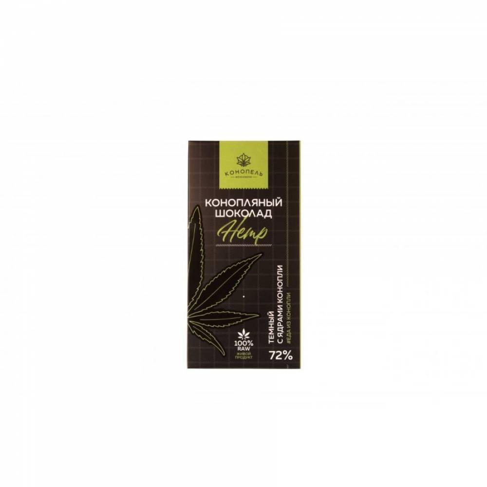 Натуральный темный шоколад с коноплей Hemp