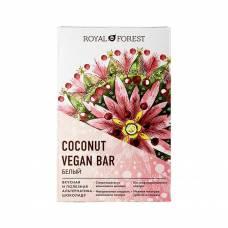 Белый шоколад Royal Forest веганский White Vegan Coconut Bar, 50 гр