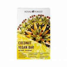 Белый шоколад Royal Forest веганский с ананасом White Vegan Pineapple Coconut Bar, 50 гр