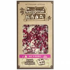 Шоколад белый Малина и мак Сибирский Клад, 100 гр