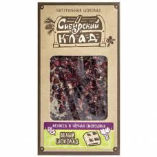 Шоколад белый Мелисса и чёрная смородина Сибирский Клад, 100 гр