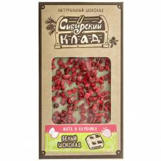 Шоколад белый Мята и клубника Сибирский Клад, 100 гр