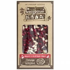 Шоколад горький Вишня и кедровый жмых Сибирский Клад, 100 гр