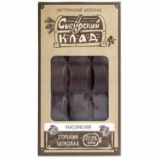 Шоколад горький Классический Сибирский Клад, 100 гр