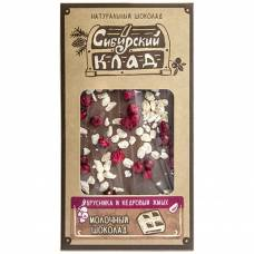 Шоколад молочный Брусника и кедровый жмых Сибирский Клад, 100 гр