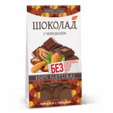 Шоколад с миндалем Живые снеки, 100 гр