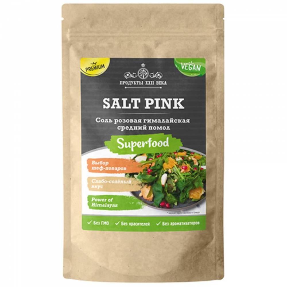 Розовая гималайская соль Продукты XXII века, средний помол, 100 гр