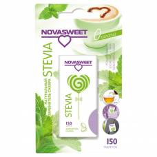 Стевия Novasweet 150 таблеток