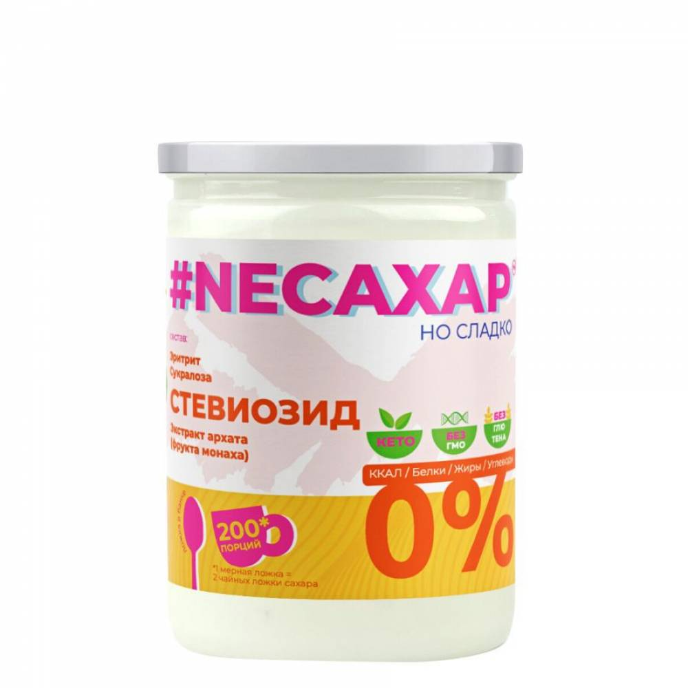 Сахарозаменитель ТМ NEСАХАР с Экстрактом стевии и фрукта Монаха, 200 гр