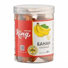 Сушеные бананы King, сухофрукты, 500 гр