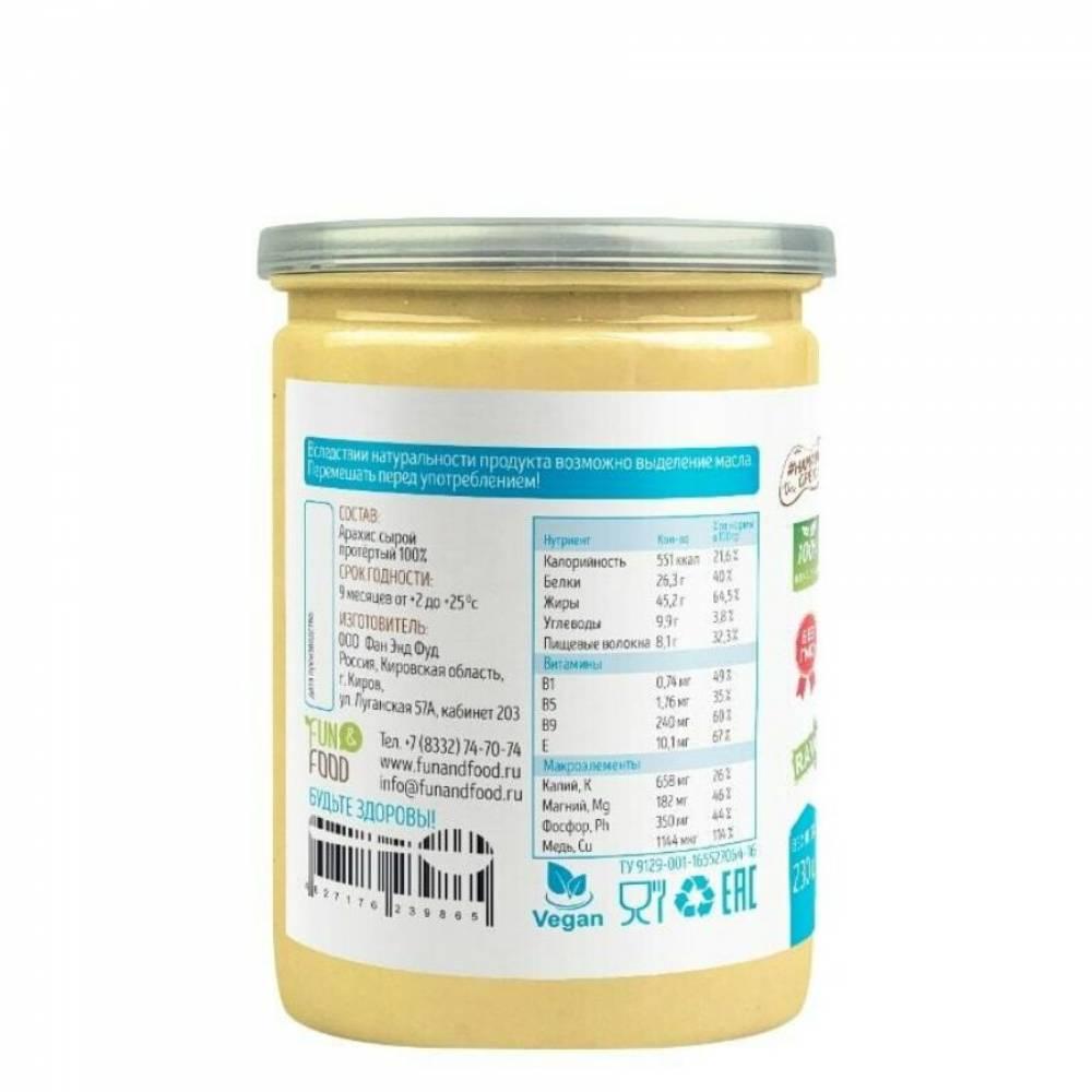 Урбеч из арахиса Намажь Орех, 230 гр