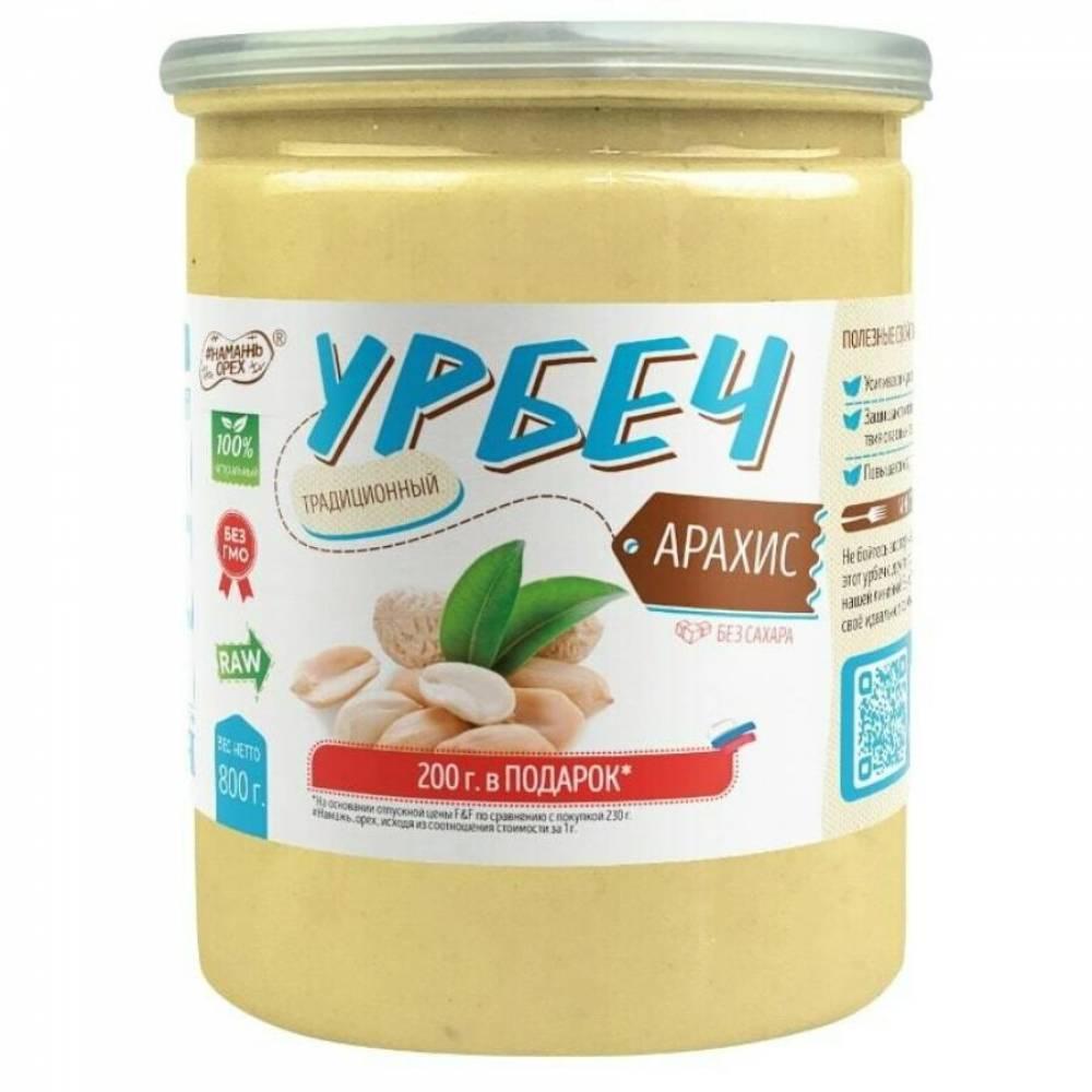Урбеч из арахиса Намажь Орех, 800 гр