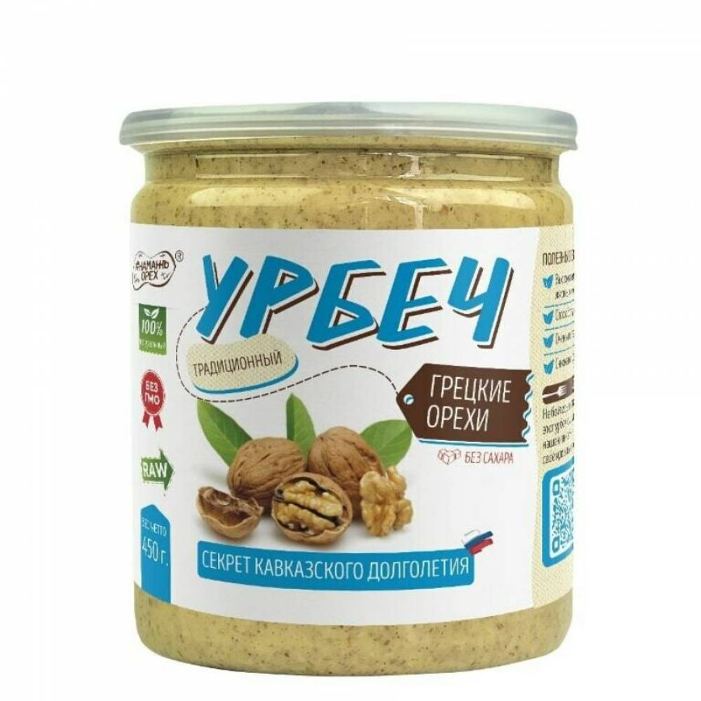 Урбеч из грецкого ореха Намажь Орех, 450 гр
