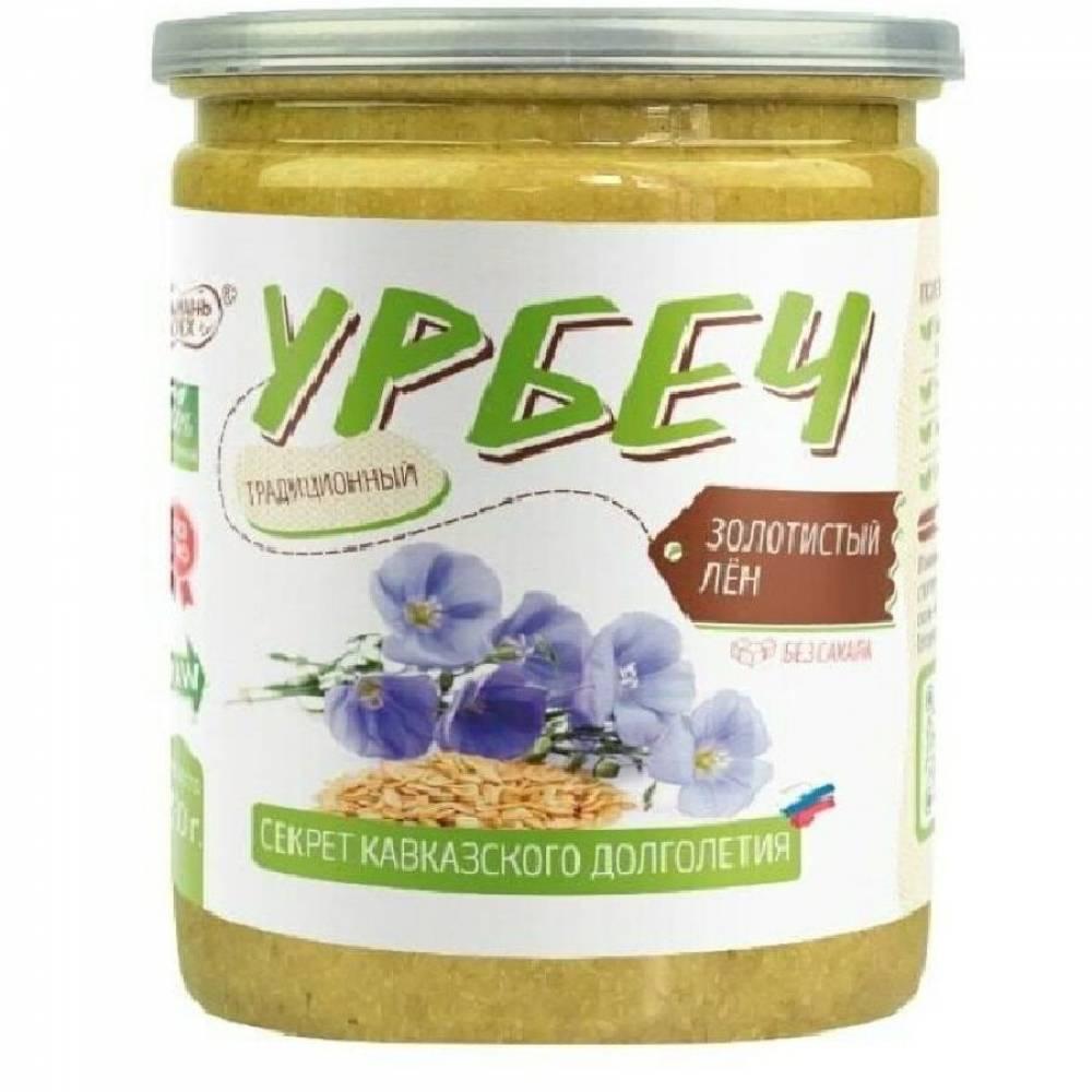 Урбеч из льна золотистого Намажь Орех, 230 гр