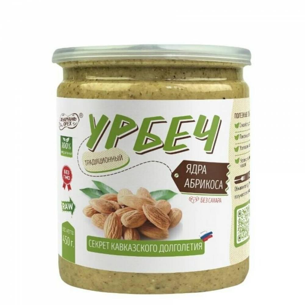 Урбеч из ядер абрикоса Намажь Орех, 450 гр