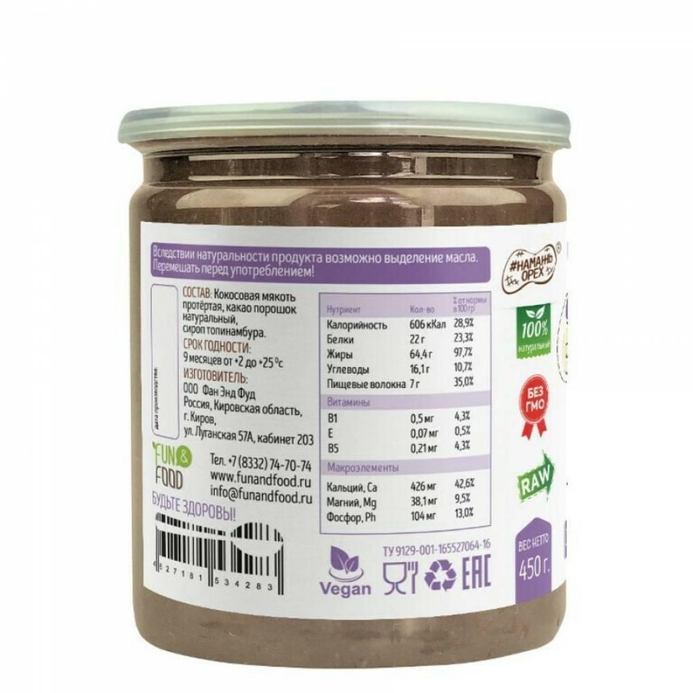 Урбеч кокосовый с какао сладкий Намажь Орех 450 грамм