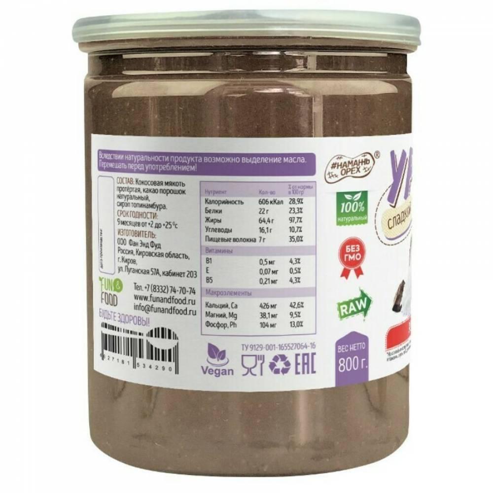 Урбеч кокосовый с какао сладкий Намажь Орех 800 грамм