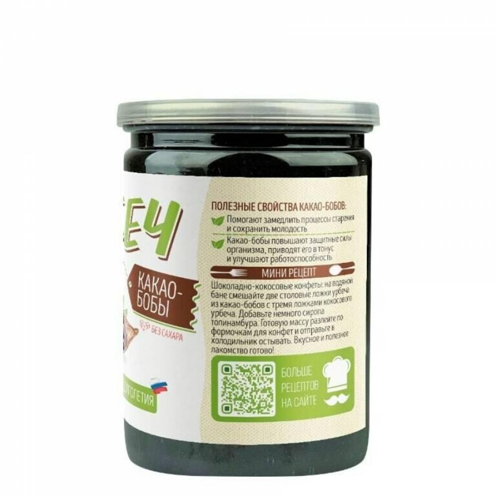 Урбеч из какао-бобов цельных Намажь Орех, 230 гр