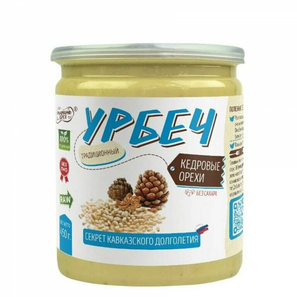 Урбеч из кедрового ореха Намажь Орех, 450 гр