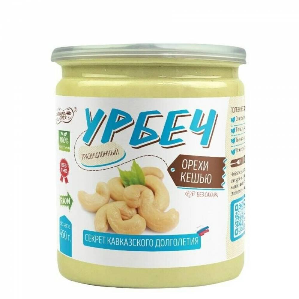 Урбеч из кешью Намажь Орех, 450 гр