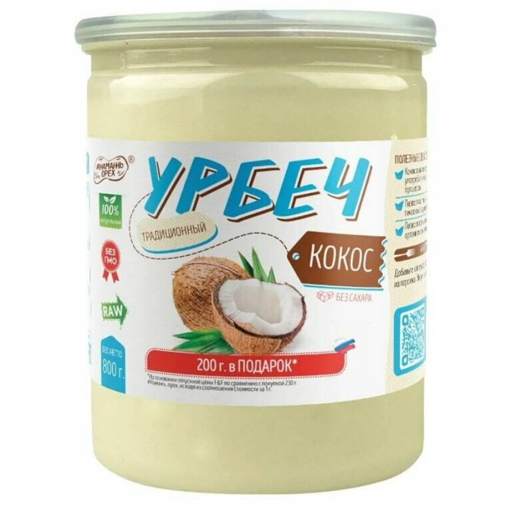Урбеч из кокоса Намажь Орех, 800 гр