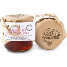 Варенье из лепестков роз, эфиромасличная роза, Таежный тайник, 260 гр