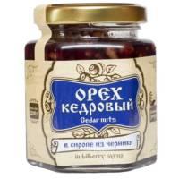 Ядро кедрового ореха в сиропе из черники Сибирский Знахарь, 220 гр