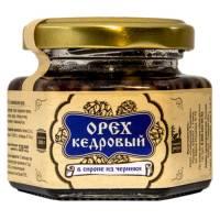 Ядро кедрового ореха в сиропе из черники Сибирский Знахарь, 110 гр