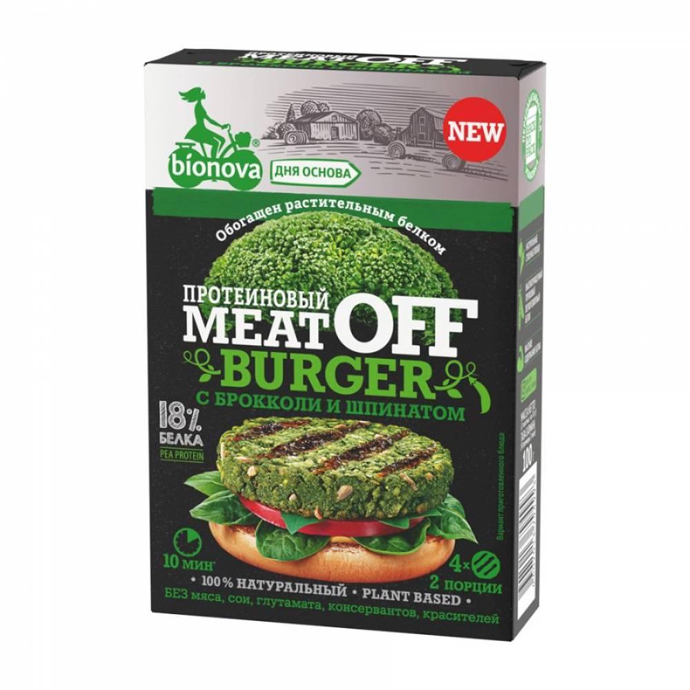Овощная смесь шпинат-брокколи сухая для протеинового бургера Бионова, 100 гр